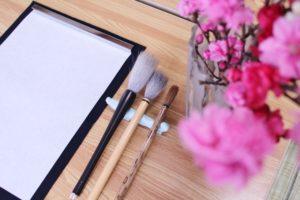 書き初め用紙・道具