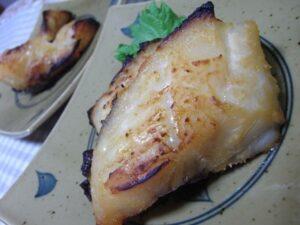 赤魚の味噌漬け焼き